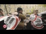 Группа USB - Видеоблог общественных движений