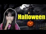 Идеи на Halloween! Renara Karalek!