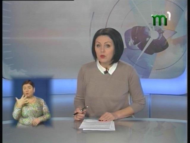 3-5 лютого в Мукачеві можливі перебої з водопостачанням