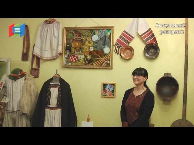 Виставка малих речей у Виноградівськом історичному музеї смотреть онлайн без регистрации
