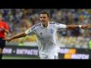 Junior Moraes - Brazilian forward. (FC Dynamo Kiev). Skills and goals/ 2017