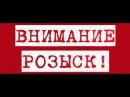 Правоохранительными органами Ингушетии разыскиваются особо опасные преступники видео № 2