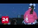 Ангелы Донбасса в Донецке прошла акция в память о погибших на войне детях