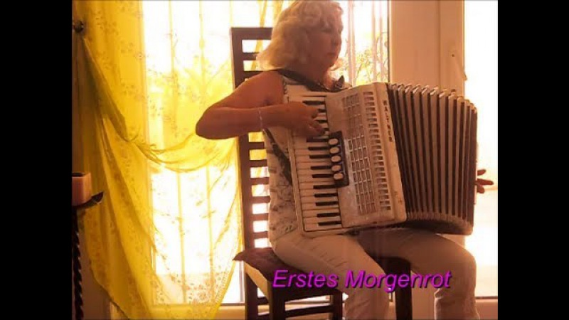 Erstes Morgenrot - Akkordeon-Musik