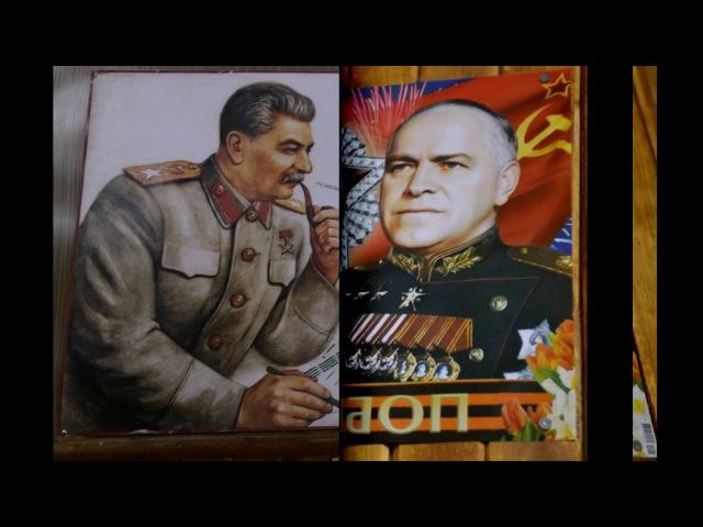 Малоярославец. Музей Назад в СССР.