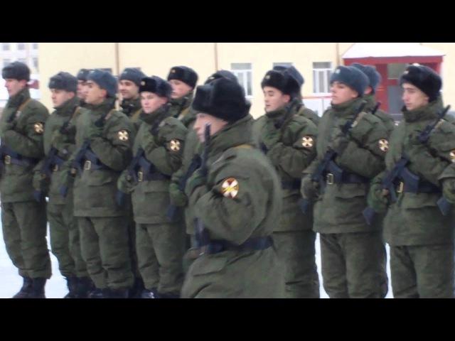 Присяга ОДОН 5 полк .