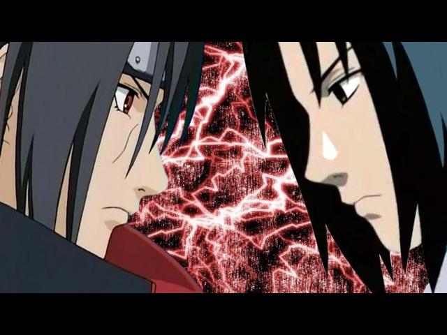 Итачи и Саске | Лучшие братья | AMV Naruto Shippuuden | Uchiha Itachi vs Sasuke Uchiha