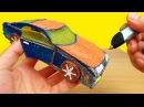 3D РУЧКА! Рисуем Спортивный Автомобиль!