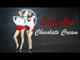 [BOOMBERRY] Laysha(레이샤) - Chocolate Cream dance cover
