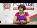 В студии ForPost Людмила Гриненко специалист по музейному делу