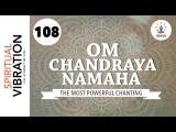 Om Shri Chandraya Namaha 108 chanting Spiritual Vibration