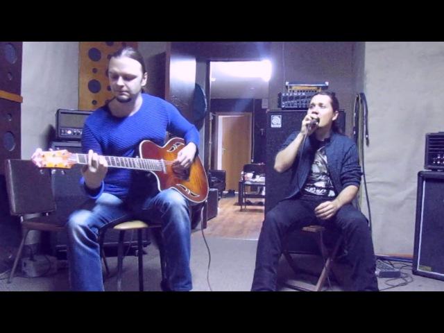 Гран-КуражЪ (Е.Колчин, М.Бугаев) - Океан любви (репетиция акустической программы)