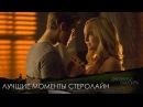 Дневники вампира - Интервью - Лучшие моменты Стеролайн по мнению Пола и Кендис