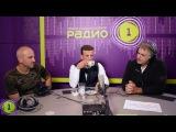 Олег Скрылев и Сергей Некрутов в программе