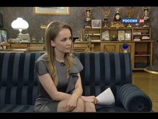 Ксения Демидова, интервью с А. Усмановым 21 декабря 2010