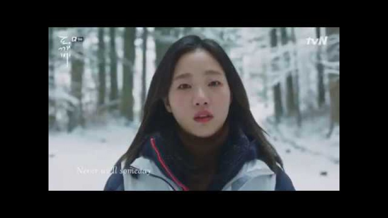 [FMV Lyrics] Round and Round - Heize Han SooJi | Goblin OST