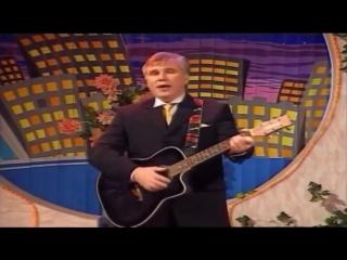 Валерий Власов - Сувенир (Хит на все Времена)