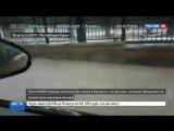 Новости на «Россия 24» • В районе крымского Судака сошел сель, который снес десятки машин с трассы