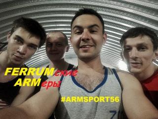 FERRUMские ARMеры. Свободная тренировка по армрестлингу #armsport56 (армспорт оренбург)