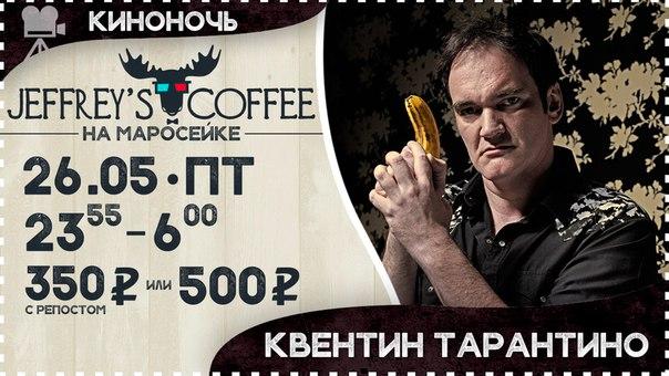 Фото №456239676 со страницы Дмитрия Гарина