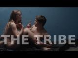 Плем'я      Племя      The Tribe     2014     ТРЕЙЛЕР