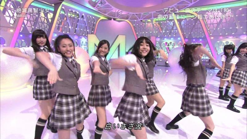 NMB48 - Zetsumetsu Kurokami Shoujo Talk (110724 Music Japan)