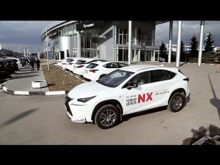 Тест-драйвы в Кунцево! Lexus NX - какой захотите!