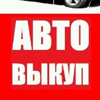 Логотип Выкуп,автовыкуп,Автоломбард.Сыктывкар РК 11РУС