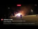 В Уфе этой ночью тушили сильный пожар в автосервисе