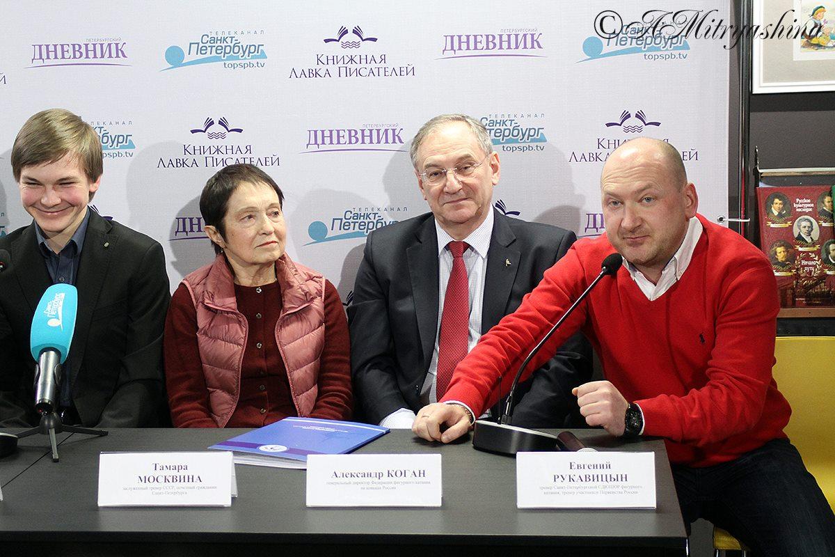 Первенство России среди юниоров 2017 (1 - 5 февраля, Санкт-Петербург) - Страница 2 -54tso1qs_Y