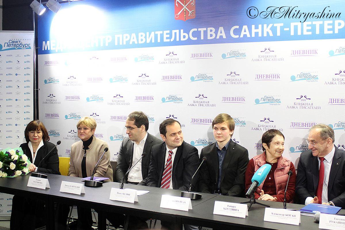 Первенство России среди юниоров 2017 (1 - 5 февраля, Санкт-Петербург) - Страница 2 GMBIEx6B7WU