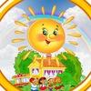 Группа Солнышко. Детский сад 35
