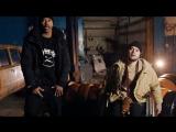 Премьера. Рем Дигга feat. ONYX - Give It Up