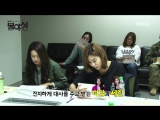 《메이킹》 불야성 대본리딩 현장! 11월 21일 밤 10시 첫 방송 (이요원,유이,진구)