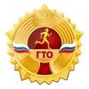ГТО Смоленск