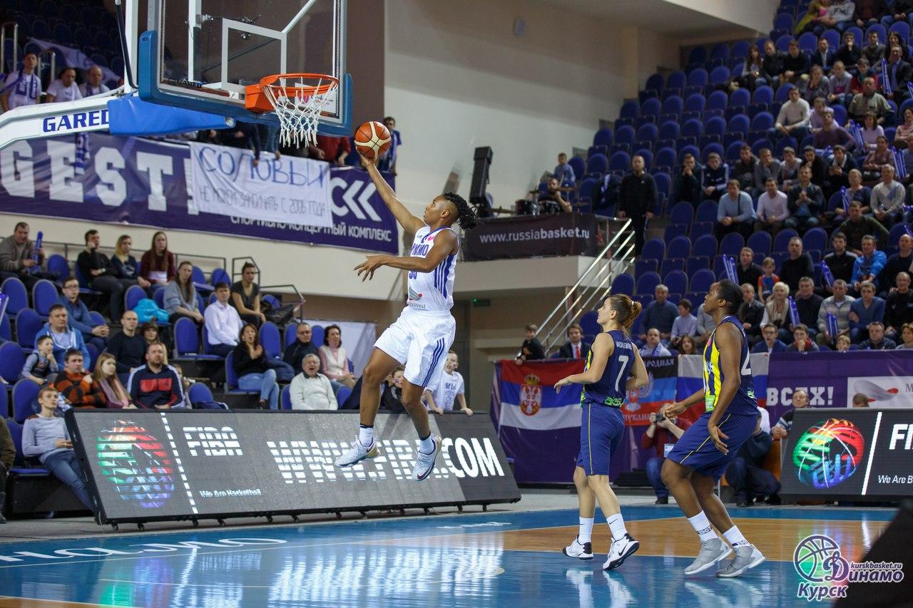 Курское «Динамо» продлило серию до11 побед вбаскетбольной Евролиге