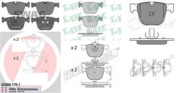 Комплект тормозных колодок для BENTLEY ARNAGE купе