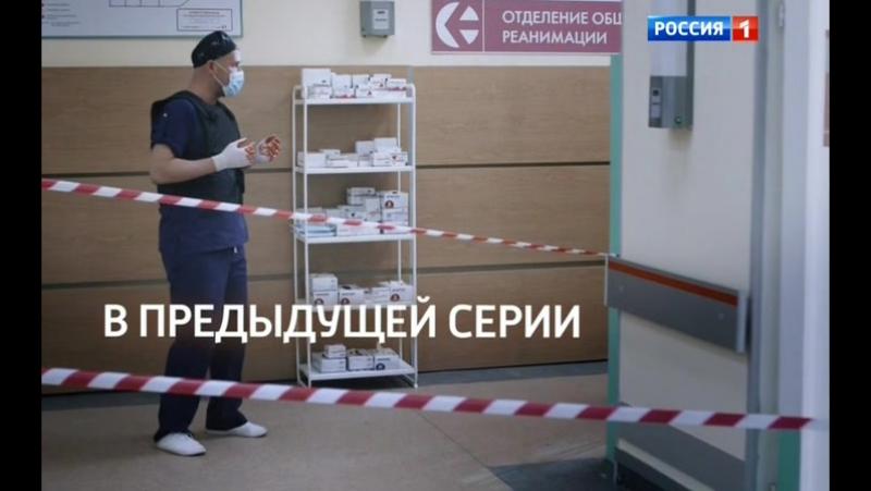 Склифосовский 5 сезон 1 2 серия анонс на понедельник эфир от 16 01 2017