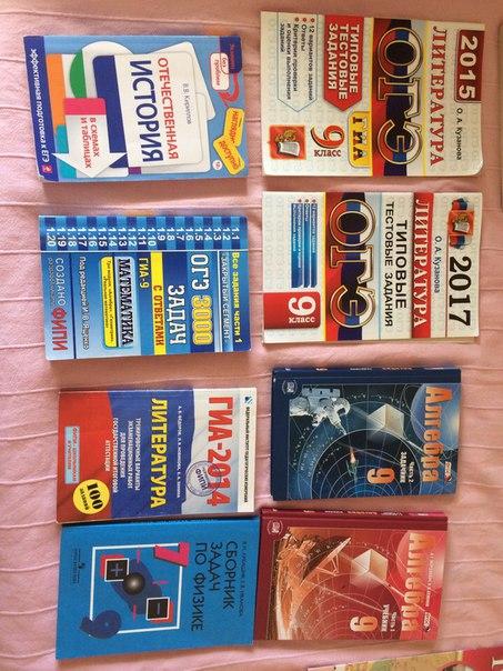 Продаю учебники , все вопросы в лс. Всё в отличном состоянии !