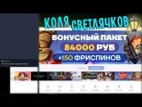 Иван Павлов - live
