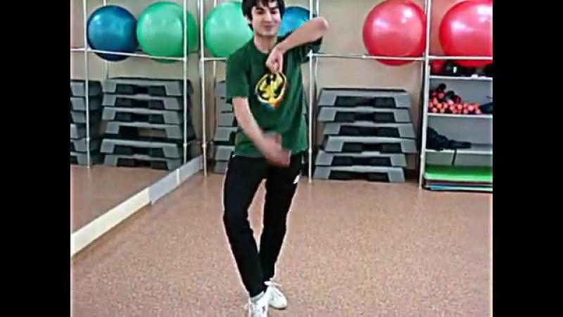 Лезгинка видео урок 1. (Low) (720p).mp4