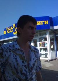 Виктор Алфёров