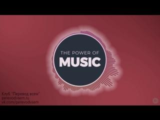 Анимация с помощью музыки в After Effects CC