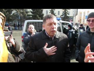 Сотрудник МВД заявляет, что митинг против коррупции проплачен.