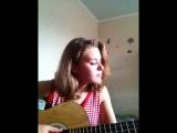 Dasha Malyarova -  Проклятье (авторская песня)