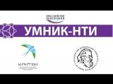 Победитель программы УМНИК - Ермилов Евгений (КрасГМУ им. им. проф. В.Ф.Войно-Ясенецкого)