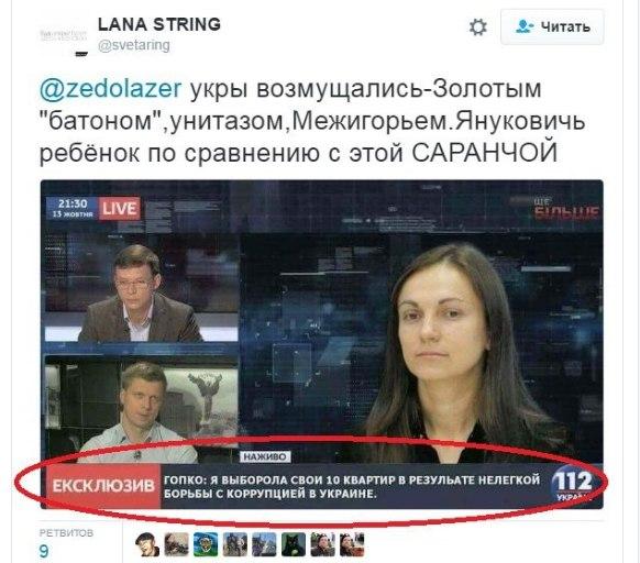 """""""Е-декларации должны привести и к уголовным производствам, и к добровольно-принудительным отставкам политиков"""", - Егор Соболев - Цензор.НЕТ 7182"""