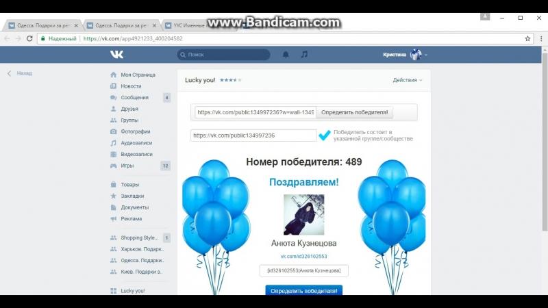 №42 Победитель конкурса за репост(кулон) 19.03.17-Анюта Кузнецова