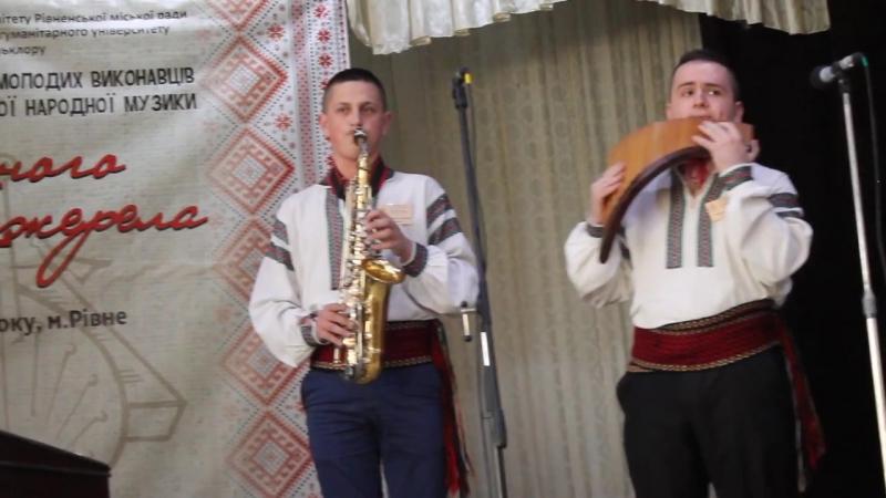 Інструментальний ансамбль Дойна Прутулуй
