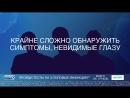Тесты на три половые инфекции всего за 1 рубль! Admin - M